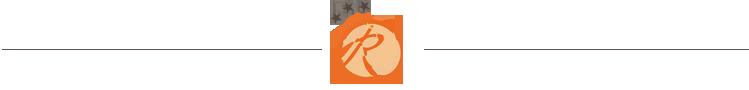 Pferde und Tiere am Bauernhof in Kärnten - Logo
